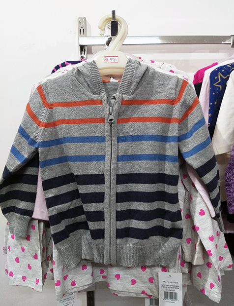 Boys Stripe Jacket